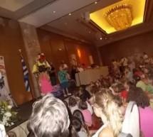 Εκδήλωση για τα πρωτάκια 2014
