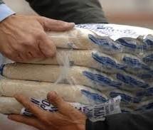 Συνεχίζεται η διανομή ρυζιού στους δικαιούχους έτους 2013 που δεν το είχαν παραλάβει πλέον μόνο κάθε Δευτέρα, Τέταρτη και Σάββατο 8.00 – 14.00
