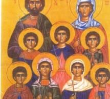 Εορτή των Αγίων ΤΕΡΕΝΤΙΟΥ ΚΑΙ ΝΕΟΝΙΛΛΗΣ και των επτά παιδιών τους
