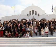 Εορτασμός Της Ημέρας Της Πολύτεκνης Οικογενείας Προς Τιμή  Των Αγίων Προστατών Των Πολυτέκνων