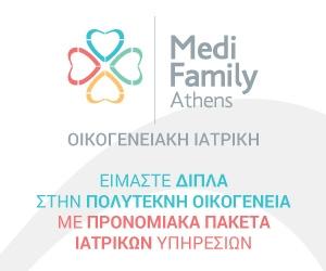 MEDI_FAMILY