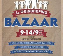 1ο Φθινοπωρινό Bazaar της Ένωσης Πολυτέκνων Αθηνών