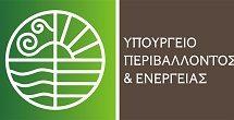 Επιστολή ΑΣΠΕ προς τον Υπ. Περιβάλλοντος για την αυθαίρετη δόμηση & την επιστροφή επιβληθέντων προστίμων σε πολυτέκνους